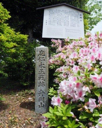 応仁・永正戦跡の石碑と説明版